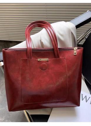 Сумка бордовая сумочка