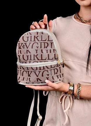Мини рюкзак  / стильный рюкзак