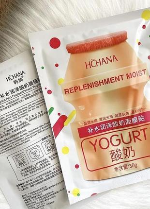 Маска тканевая увлажняющая и питательная rorec replenishment moist yogurt mask (30г