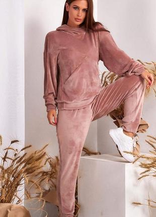 Пудровый спортивный костюм. женский спортивный костюм. жіночий спортивний костюм