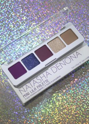 😍 палетка теней natasha denona mini lila eyeshadow palette тени для век