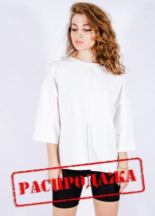 Жіноча футболка оверсайз, женская футболка однотонная, белая футболка молочная