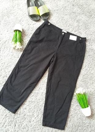 Укорочені брюки 54р.