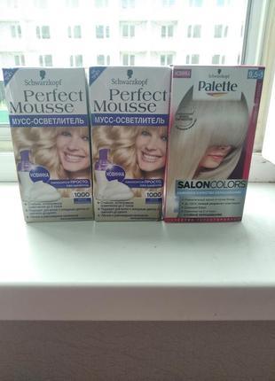 Краска для волос супер блонд платиновый блонд