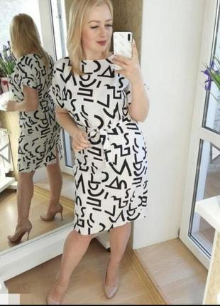 Пряме плаття з абстрактним принтом(прямое платье с абстрактним принтом)