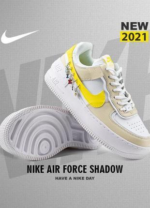 Nike air force have a nike day женские трендовые деми кроссовки найк с подвесками стильні жіночі кросівки з прикрасами