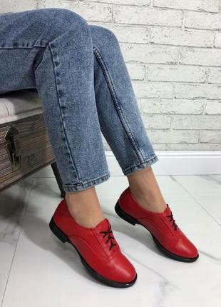 Женские туфли оксфорды на низком ходу натуральная кожа красные