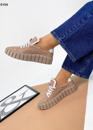 Стильные женские кожаные кроссовки кеды на тракторной подошве, беж