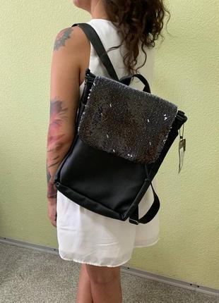 Распродажа /sale/скидка женский стильный черный  рюкзак для прогулки летом с паетками