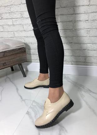 Женские туфли на низком ходу натуральная кожа бежевые