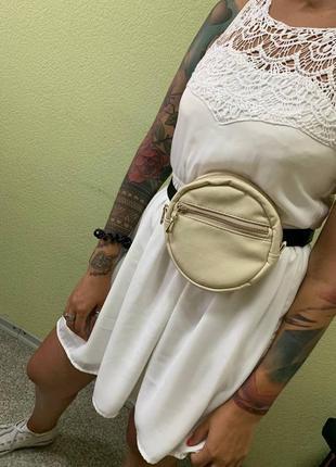 Распродажа /sale/скидка молодежная круглая бананка сумка на пояс, сумка через плечо