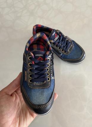 Дуже гарні туфлі для хлопчиків