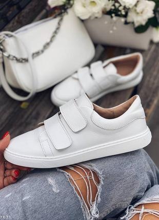 Шикарные кроссовки кеды на липучках, натуральная кожа