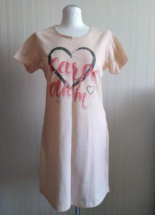 Нежное домашнее платье, платье для дома с коротким рукавом, одежда для дома и сна