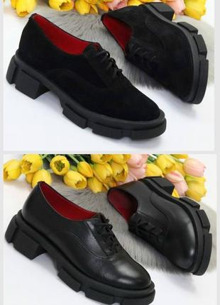36-41 рр туфли на подошве и шнурках натуральная замша/кожа