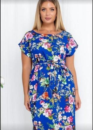Пряме плаття з квітковим принтом(прямое платье с цветочным принтом)