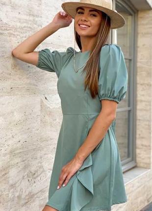 Платье оливка лето украина
