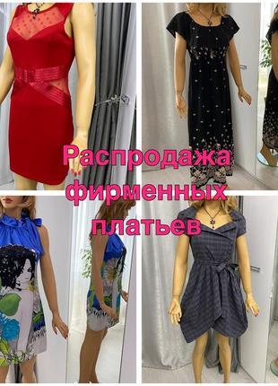 Стильное фирменное платье karen millen zara mango