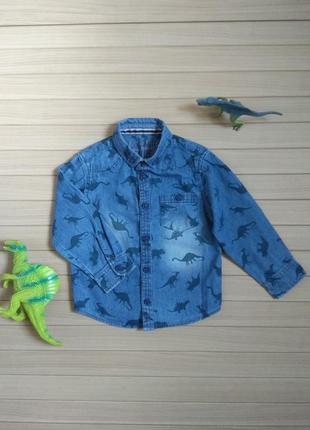 Джинсовая рубашка с динозаврами ☕ возраст 2-3года