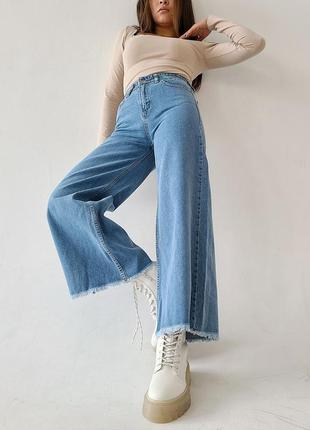 Голубые серые джинсы клёш с высокой посадкой. джинсы клёш из плотного джинса