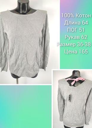 Пуловер,джемпер esmara, 36/38 s