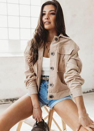 Женская куртка бомбер ⭐⭐