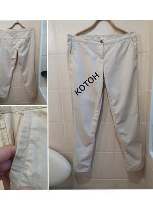 Джинсы/ брюки new look из натуральной ткани снизу зауженные