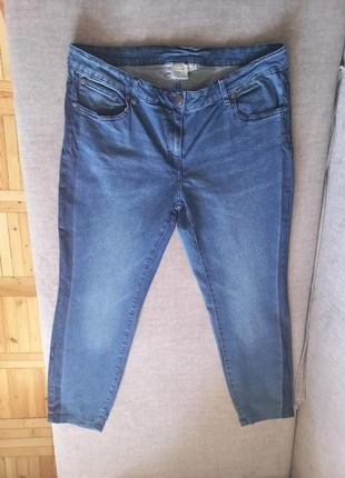 Зауженые джинсы с лампасами