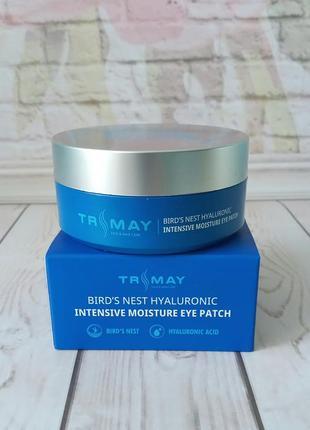 Патчи гидрогелевые trimay bird's nest hyaluronic intensive moisture eye patch