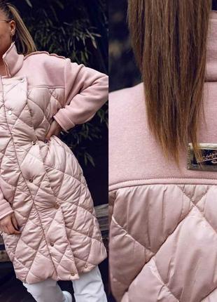 Удлиненная куртка пальто стёганая