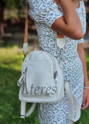 Стильный кожаный молочный рюкзак-сумка, цвета в ассортименте