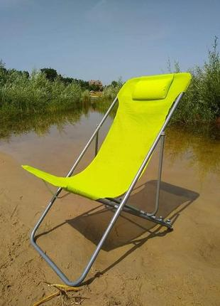 Кресло- шезлонг пляжное