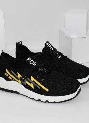 Легкие весенние кроссовки кеды женские черные желтые