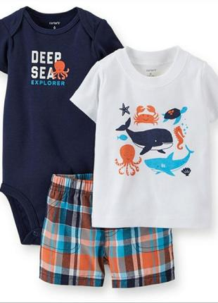 Комплект бодик с коротким рукавом, футболка, шорты на 6м, 9м