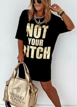 Распродажа!!! стильное платье-туника, супер цена