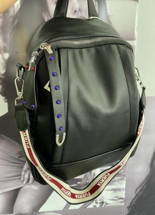 Сумка-рюкзак с тканевым стильным ремнем🔥🔥🔥