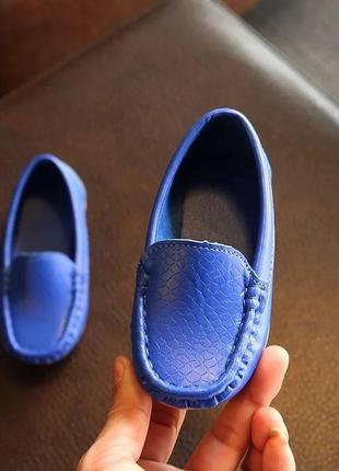 Туфли мокасины для мальчишек