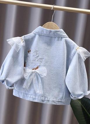 Джинсовая куртка для девочки