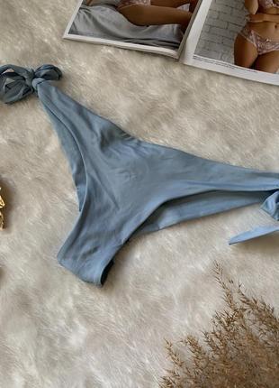 Голубые плавки бразилиана