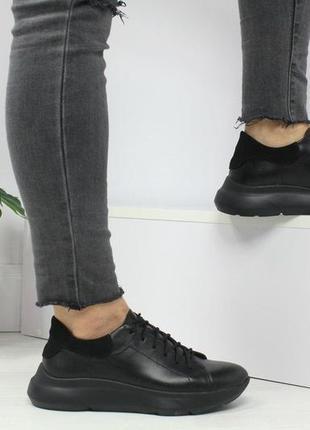 36-41 рр кроссовки, кеды на фигурной подошве натуральная кожа
