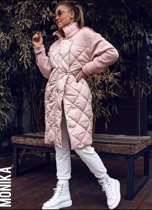 Пальто разные цвета стеганное