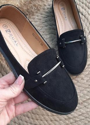 Мокасины лоферы туфли