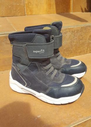 Теплые ботинки для мальчика