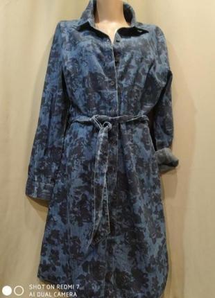 Тренч, платье халат