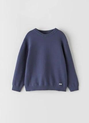 Брендовый свитер кофта для мальчика от бренда  zara