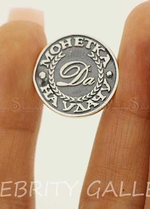Серебряный сувенир i 900001 bk серебро 925