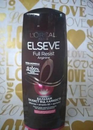 Бальзам-ополаскиватель для ослабленных волос которые склонны к выпадению l'oréal paris elseve full resist arginine 200 мл