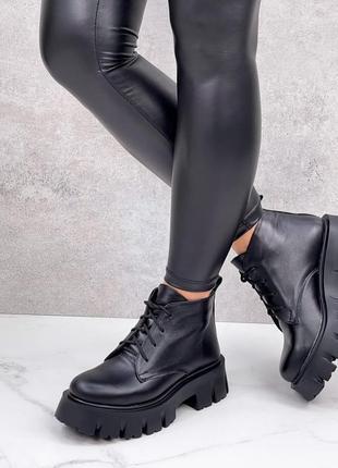 Отличные женские демисезонные ботинки натуральная кожа  черные