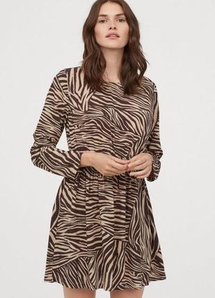 Легкое платье в принт зебра h&m