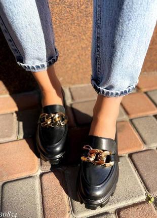 Туфли на тракторной подошве с цепями 🖤
